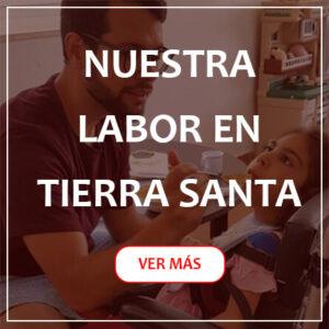 Tierra Santa SIDEBAR